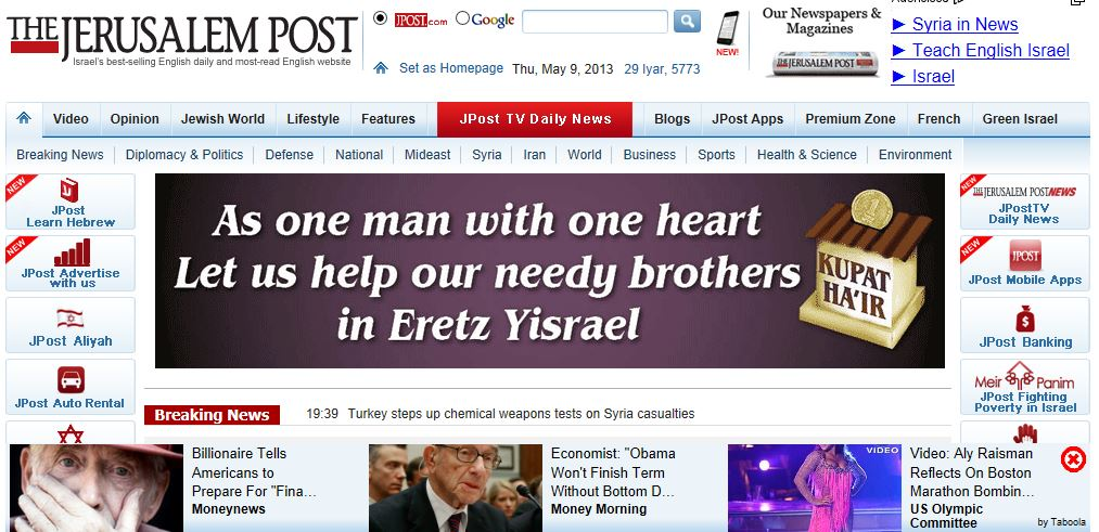 Jerusalem Post Homepage 5-9-2013