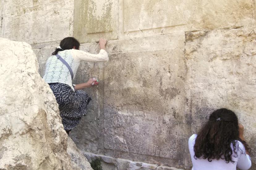 Western Wall Fallen Stones placing note