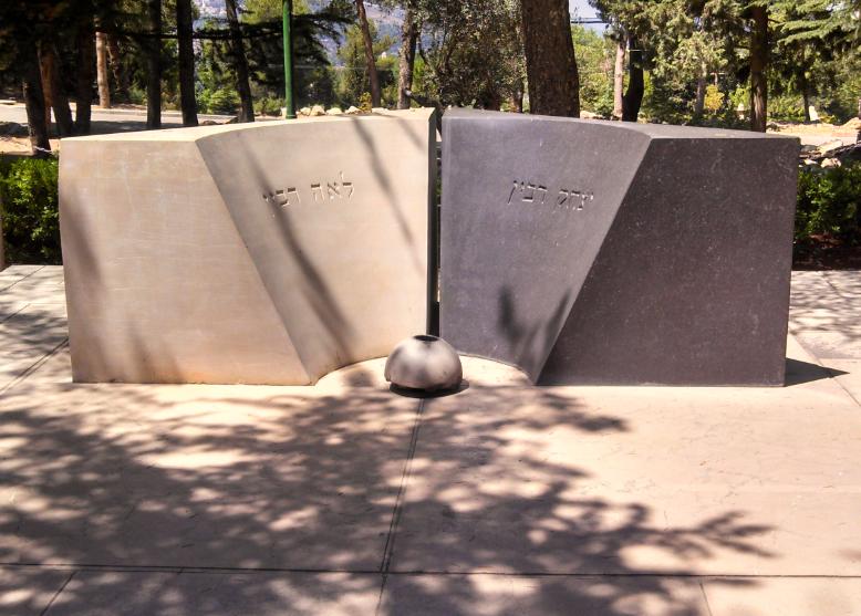 Yitzhak Rabin Grave Mount Herzl