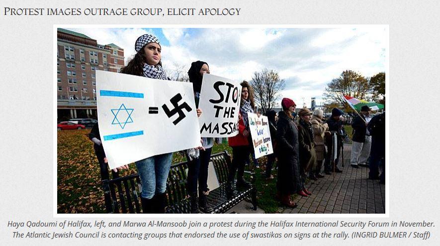 Halifax Israel Nazi Flag