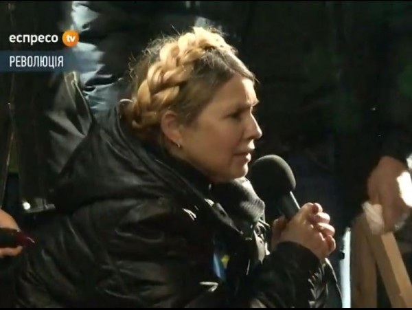 Julia Tymoshenko addresses crowd 2-22-2014