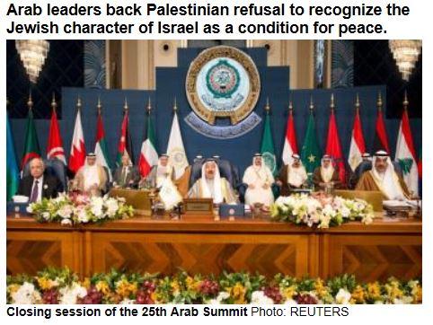 Jerusalem Post March 26 2014 Arab League Rejection Jewish State Banner Image