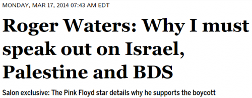 Roger Waters Salon.com BDS