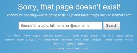 Twitter- @NYUSJP Israel existence violates Intl Law - dead link