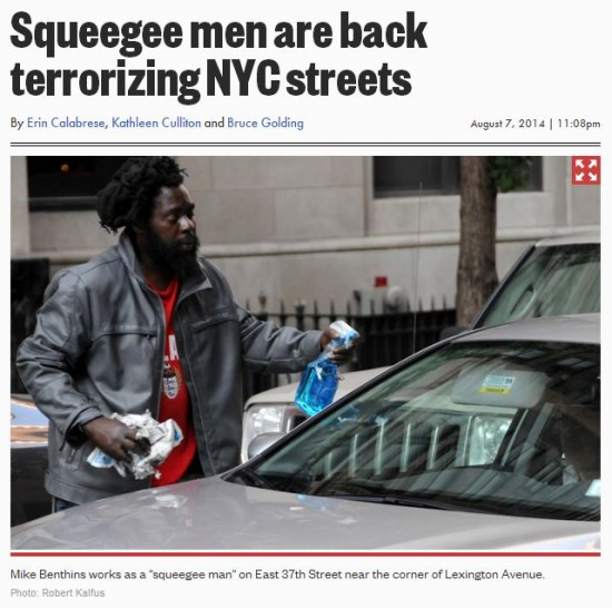 NY Post Squeegee Men