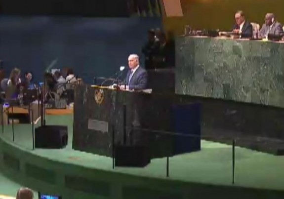 Benjamin Netanyahu UN General Assembly 9-29-2014