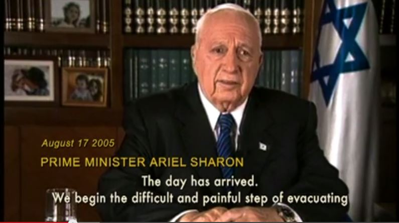 (Ariel Sharon 2005, Announcing Gaza Withdrawal )(Source: http://youtu.be/Cr0Gdn-yWtc 0