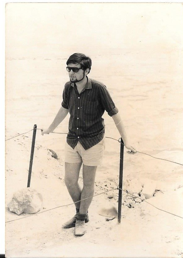 [Leon Kanner, Masada, Israel - June 1968]