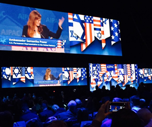 Samantha Power AIPAC