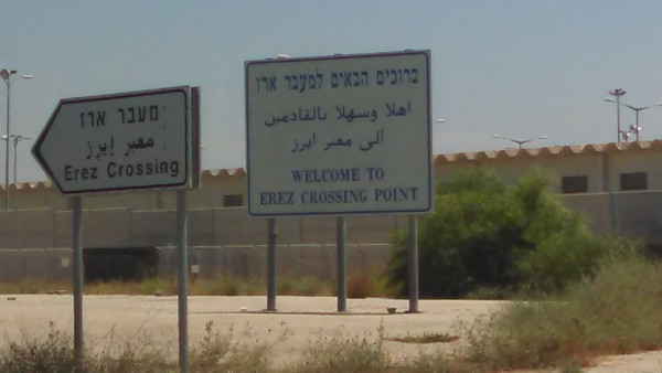 Israel Erez Crossing Signs