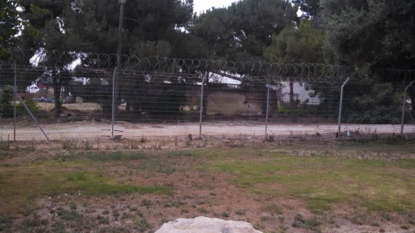 Kibbutz Be'eri Fencing