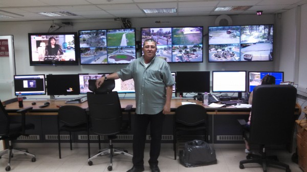 Sderot Security Center David Shneor