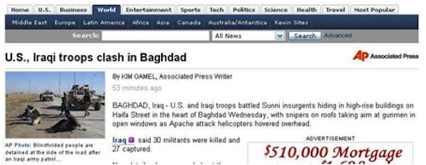 US Iraq troops clash in Baghdad 2007