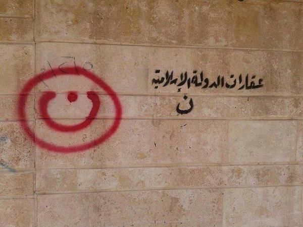 mosul markings