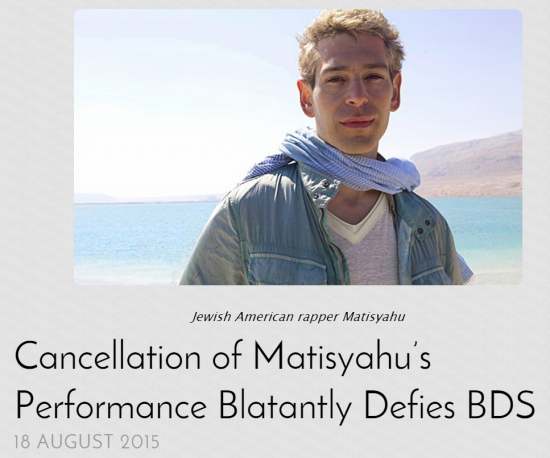 http://webcache.googleusercontent.com/search?q=cache:Cug0nASZJxAJ:bennorton.com/cancellation-of-matisyahus-performance-blatantly-defies-bds/+&cd=1&hl=en&ct=clnk&gl=us