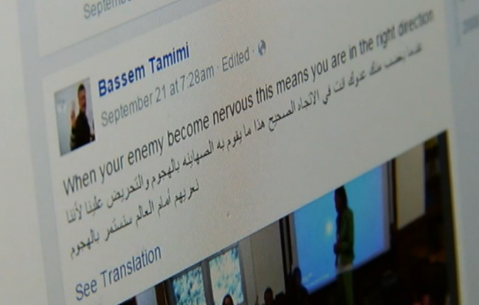Bassem Tamimi Beverly Martin CNY Central video screen shot Tamimi FB Page