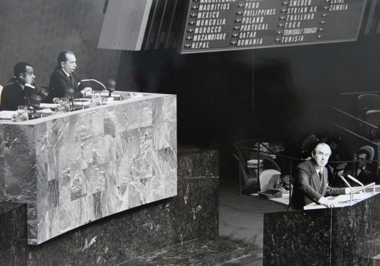 (Then-Ambassador Chaim Herzog speaking to the United Nations in 1975. )(photo credit:HERZOG FAMILY FOUNDATION)