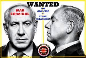 Netanyahu_war_criminal_mug_shot
