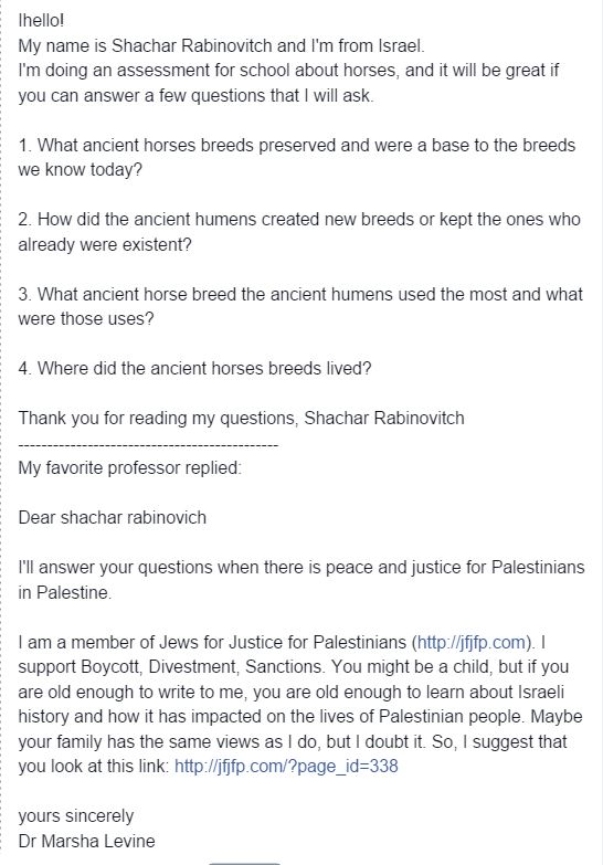 Shachar Rabinovitch Marsha Levine Email Exchange