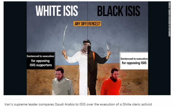 Ayatollah compares Saudis to ISIS