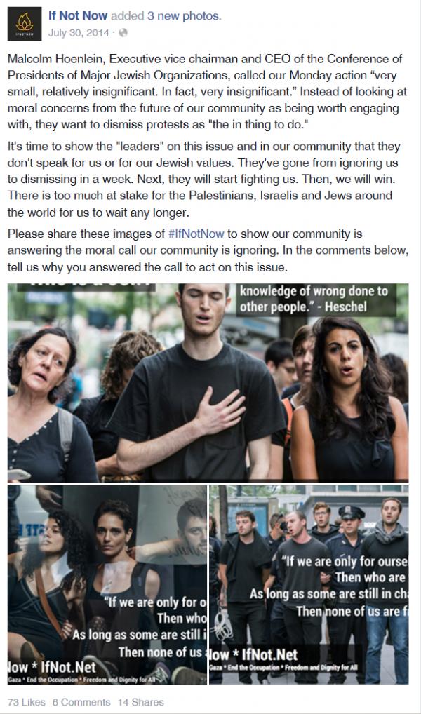 If Not Now, 2014 arrests (facebook)
