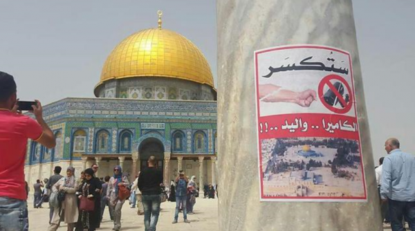 Poster Calling to Break Security Cameras on Temple Mount | credit: YNet