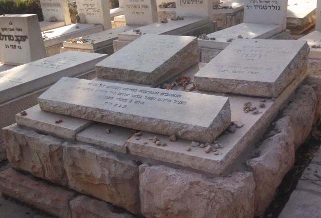 [Graves of Edward Joffe and Leon Kanner, Jerusalem]