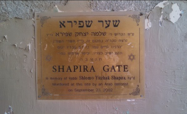 Hebron Shapira Gate Memorial Sign