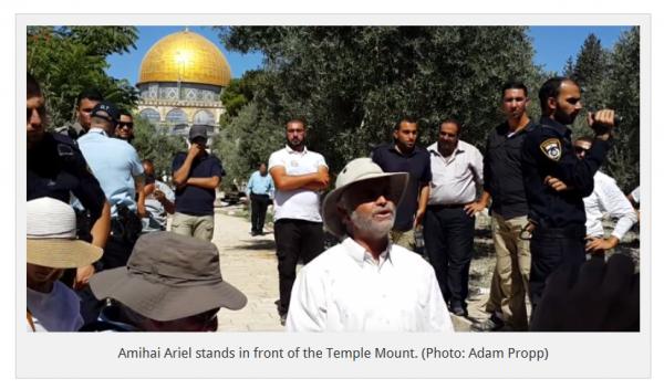 Credit: Breaking Israel News