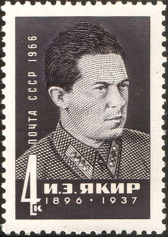 [Iona Yakir, 1966 USSR Stamp]