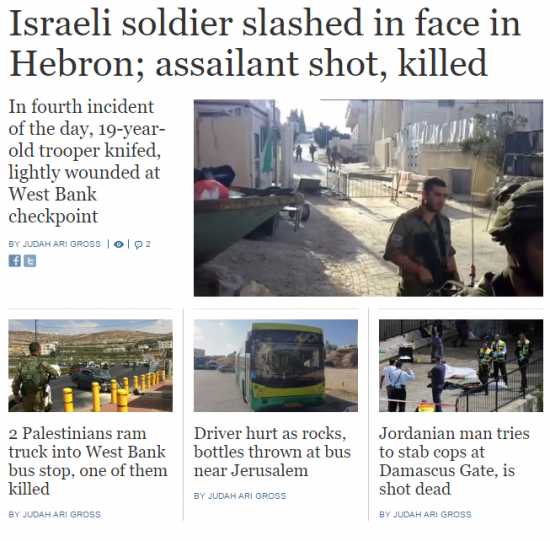 Time of Israel headlines 9-16-2016 terror attacks