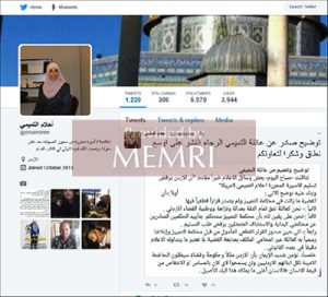 https://www.memri.org/reports/currently-tweeting-terrorist-ahlam-al-tamimi-%E2%80%93-just-added-fbi-most-wanted-list-involvement