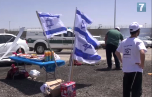 http://www.israelnationalnews.com/News/News.aspx/228349