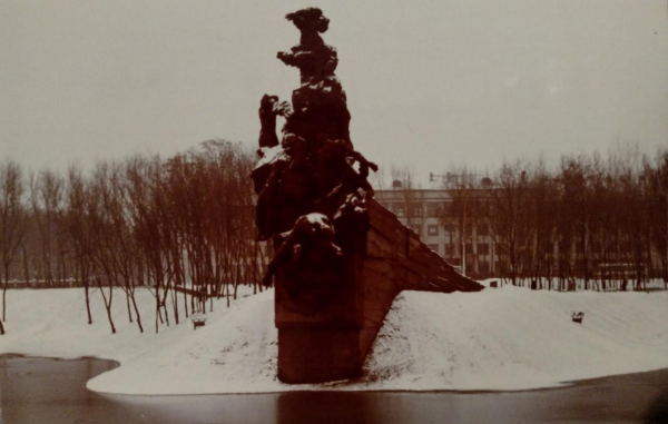 [Babi Yar Memorial 1979, photo by William Jacobson]