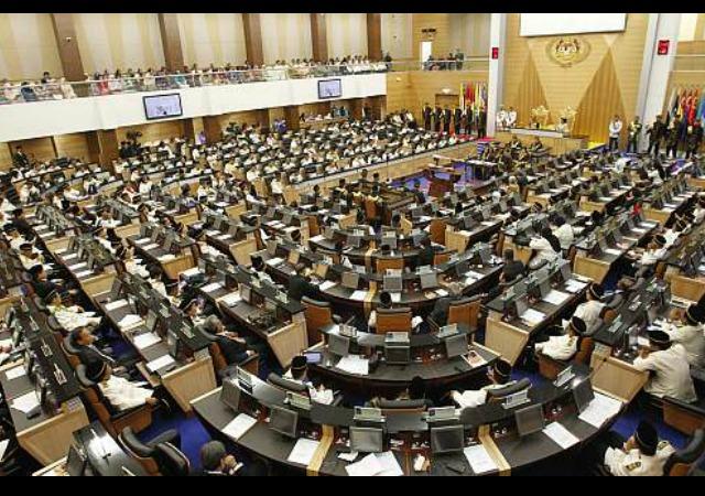 https://commons.wikimedia.org/wiki/File:Dewan_Rakyat_Malaysia.jpg