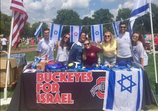 https://www.facebook.com/buckeyesforisrael/photos/a.672946389413055.1073741827.672898256084535/1676827045691646/?type=1&theater