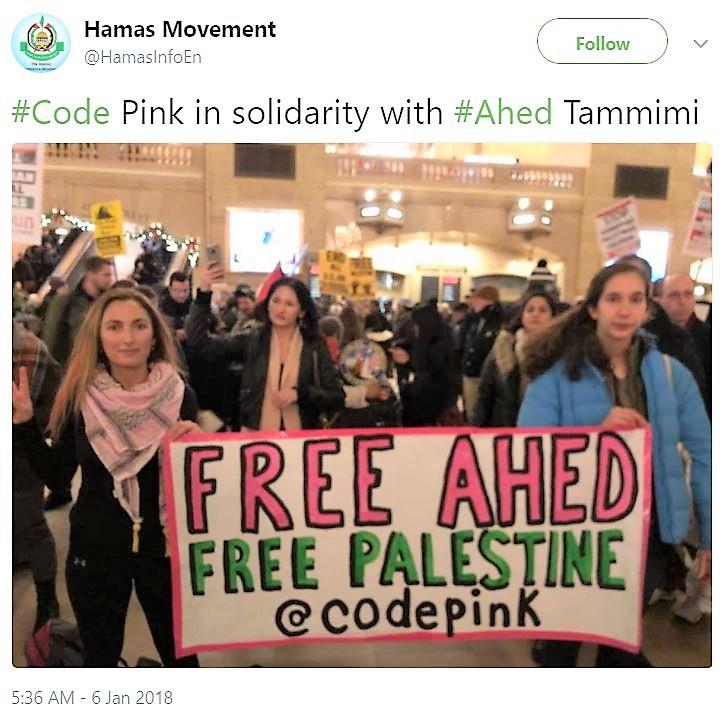 https://twitter.com/HamasInfoEn/status/949590613325959168