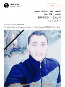 https://twitter.com/qassam_arabic12/status/996374892156252160