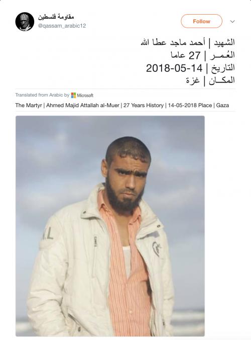 https://twitter.com/qassam_arabic12/status/996329088854908929