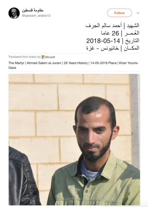 https://twitter.com/qassam_arabic12/status/996313989868081152