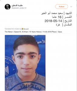 https://twitter.com/qassam_arabic12/status/996222888876228614