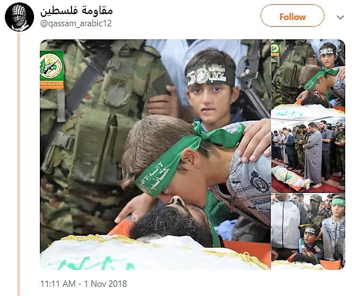 https://twitter.com/qassam_arabic12/status/1058011300960309248