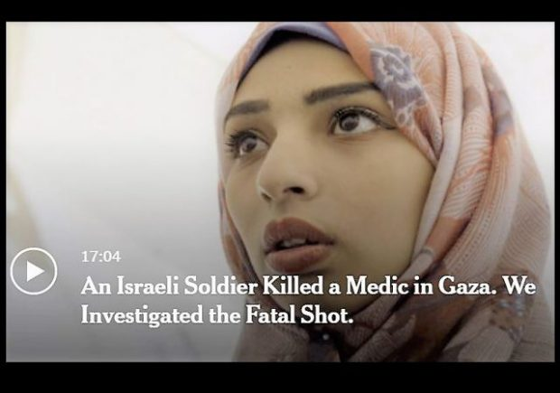 https://www.nytimes.com/2018/12/30/world/middleeast/gaza-medic-israel-shooting.html
