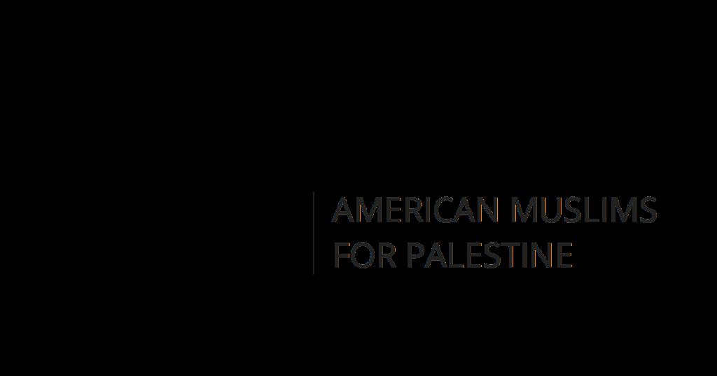https://www.ampalestine.org/