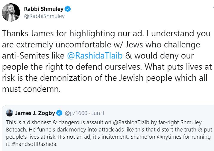 https://twitter.com/RabbiShmuley/status/1135264235938811905