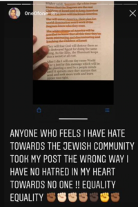 https://www.nj.com/eagles/2020/07/ex-eagles-president-joe-banner-calls-out-desean-jackson-over-social-media-posts-with-anti-semitic-quotes.html