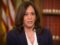 UC-Riverside Profs Unhappy With Kamala Harris as Choice of Biden Running Mate