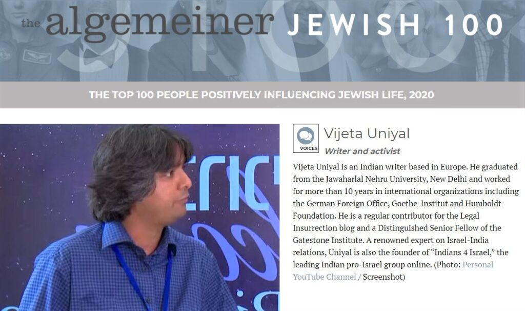 https://www.algemeiner.com/list/the-top-100-people-positively-influencing-jewish-life-2020/vijeta-uniyal/